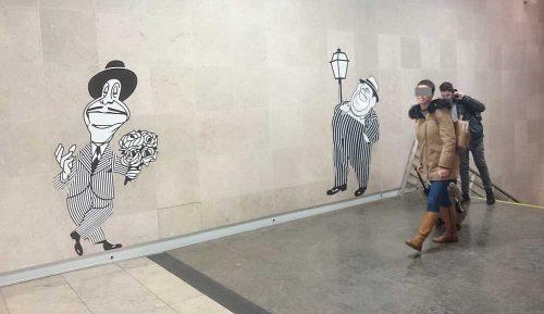 Kunst im Flughafen Lissabon
