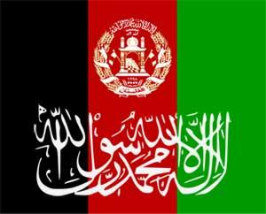 Fahnen Afghanistan Taliban